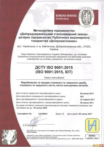 iso9001-2015 (1)