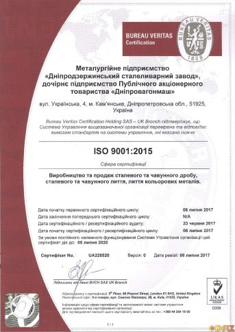 iso9001-2015 (2)